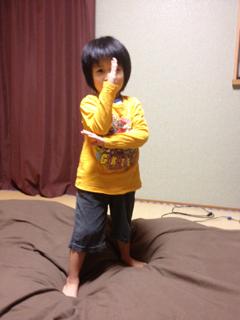image-20111128155056.png